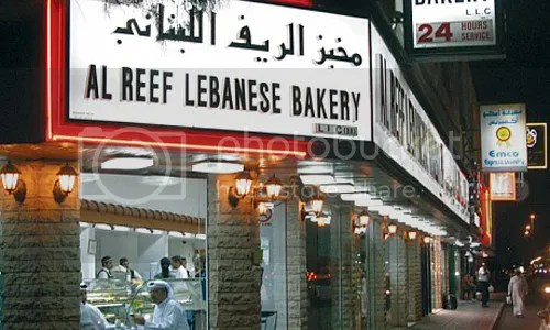 Al reef bakery in Safa park