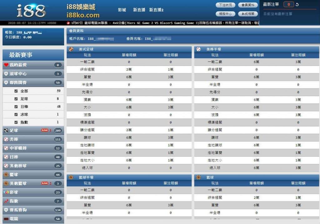 臺灣運彩│詬病│美國職棒MLB與美國職籃NBA。場中下注讓人爆走 - i88娛樂城