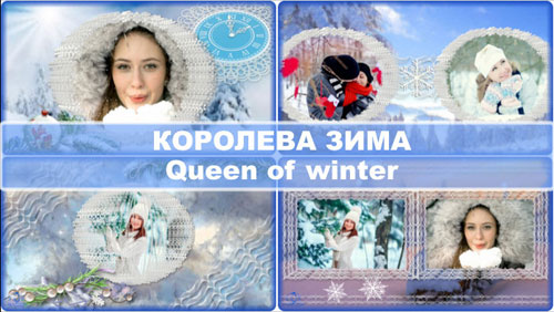 Queen of winter - project for ProShow Producer