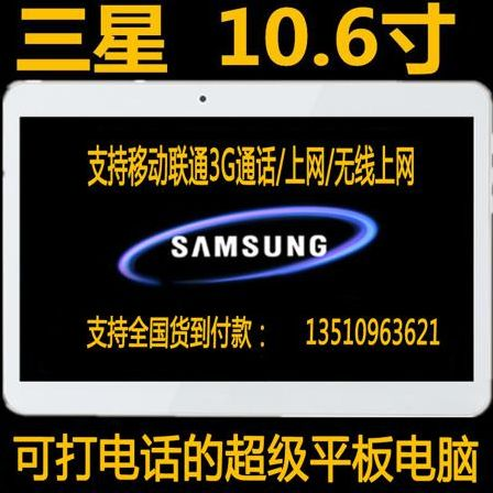 Планшет Lingxiu  10 10.6 3G GPS