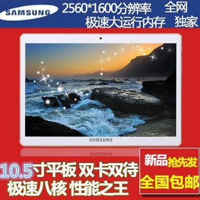 Планшет Yu/ting  10 10.6 3G