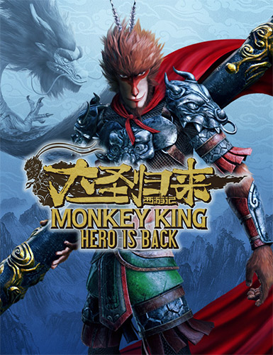 a9c8d12dbe11a65be9fcc65be12cb1f1 - Monkey King: Hero Is Back – Deluxe Edition + All DLCs