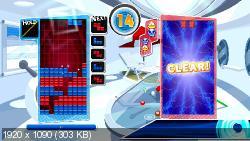 19d3ff887ac8ac6598c95ae549089a8a - Puyo Puyo Tetris Switch NSP XCI
