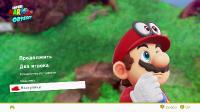 42b40689c69dec608823730608ff19ab - Super Mario Odyssey Switch Xci Nsp