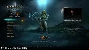 6698de9f839ff0d3a3d635b9ba848b3c - Diablo III: Eternal Collection Switch Xci Nsp