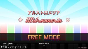 49b0d43aa4950f4217abe61bacad9b06 - StepMania 5.x + 1025 Tracks Switch NSP
