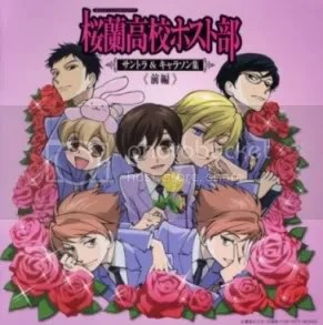 Ouran_CD_th.jpg image by idtv