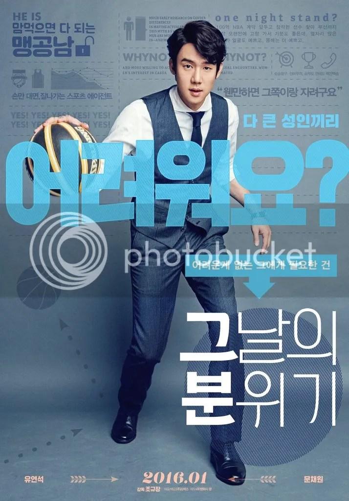 photo yys-mood poster.jpg