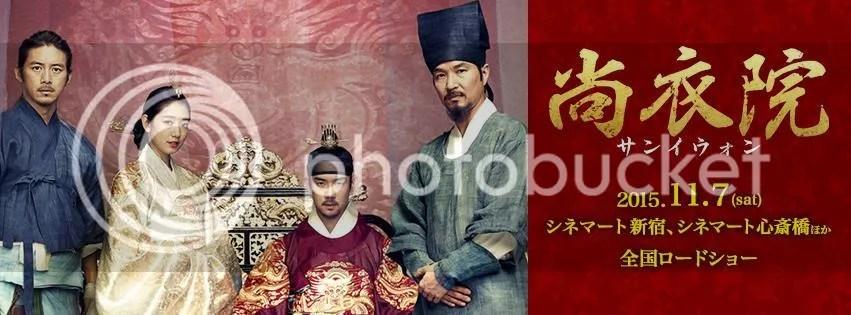 photo royal tailor jp2.jpg