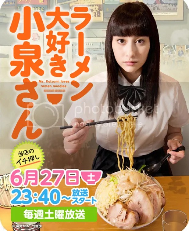 Ramen-Daisuki-Koizumi-san capitulos completos