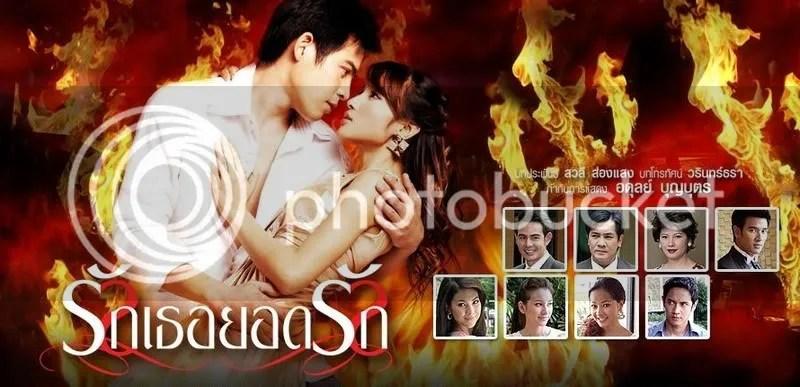 Hua Jai Teuan Eng Sub Facebook