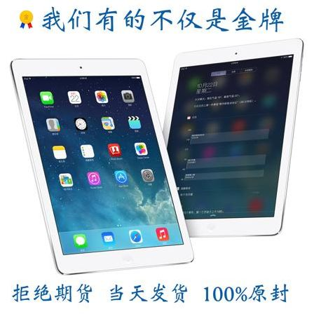 Планшет Apple  10 Ipad (16G)WIFI Ipad Air