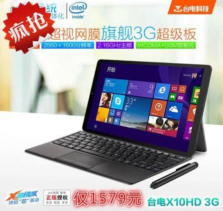 Планшет Teclast  X10HD 3G WIFI 64GB Win8