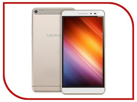 Планшет Lenovo PB1-770M Gold ZA070035RU (Qualcomm Snapdragon 615 MSM8939 1.5 GHz/2048Mb/32Gb/GPS/LTE/3G/Wi-Fi/Bluetooth/Cam/6.8/1920x1080/Android)
