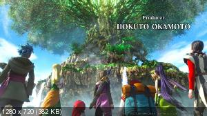 eff45defb5e1d965397006d7a9bc875a - DRAGON QUEST XI S: Echoes of an Elusive Age - Definitive Edition Switch NSP XCI