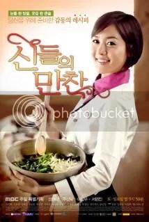 joon yeong from k-drama feast of the gods
