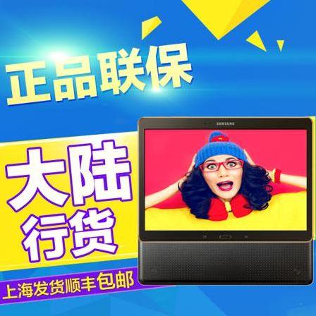 Планшет Samsung  GALAXY Tab SM-T800 WLAN WIFI 16GB
