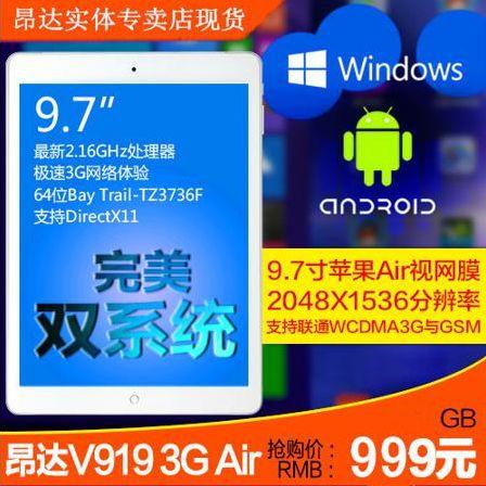 Планшет Onda  V919 3G Air WIFI 32GB 3G