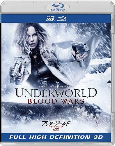 Underworld Blood Wars 2016 3D BluRay 1080p AVC DTS-HD MA5 1-MTeam