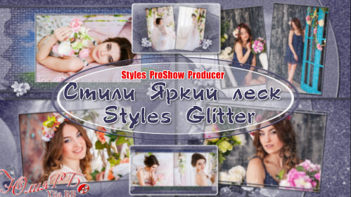 Glitter - Styles for ProShow Producer