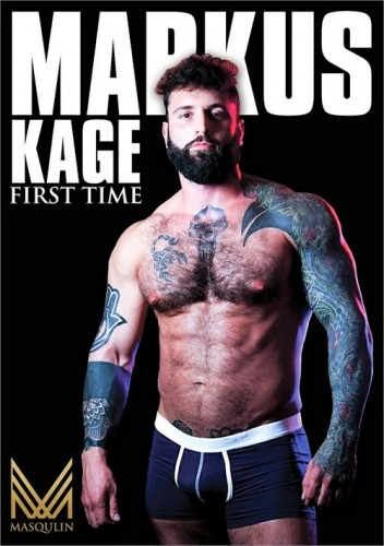 Markus Kage: First Time