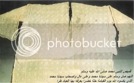 https://i0.wp.com/i915.photobucket.com/albums/ac357/alii17/the-blessed-shirt-of-prophet-muh-1.jpg