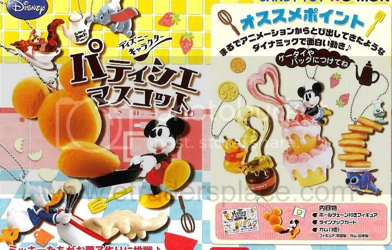#WP015 – Re Ment Disney Patissier Mascot - Individually!