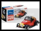 #MF001 - Mickey Dreamstar Car - S$6.00