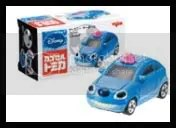 #LS015 - Stitch Corotto Car - S$6.00