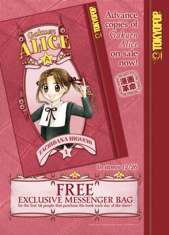 Gakuen Alice Trade Show Poster