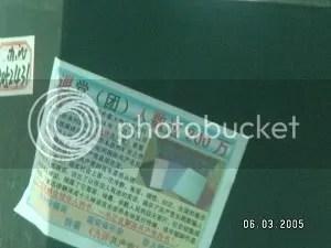 slogan-quit-ccp-guangxi