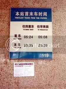 slogan-quit-ccp-Beijing-2