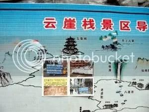 slogan-quit-ccp-shanxi-huguanxian