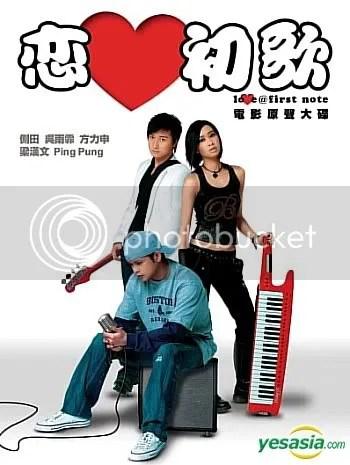 群星 - 戀愛初歌 電影原聲大碟 (CD+DVD)[224kb][72mb] - CUeasy.com