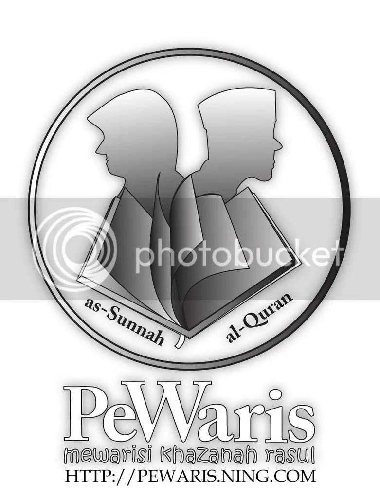 Logo Pewaris