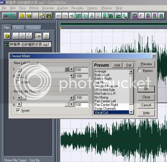 MP3如何消人聲 只剩純音樂 | Yahoo奇摩知識+