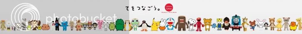 Te o Tsunagō Sakusen (Project: Holding Hands)