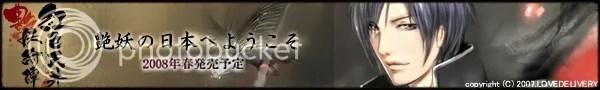 photo w_banner_01.jpg