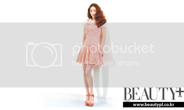 photo SeoHyoRim-BeautyMagazineMarchIssue2013_zpse2d9f9c2.jpg