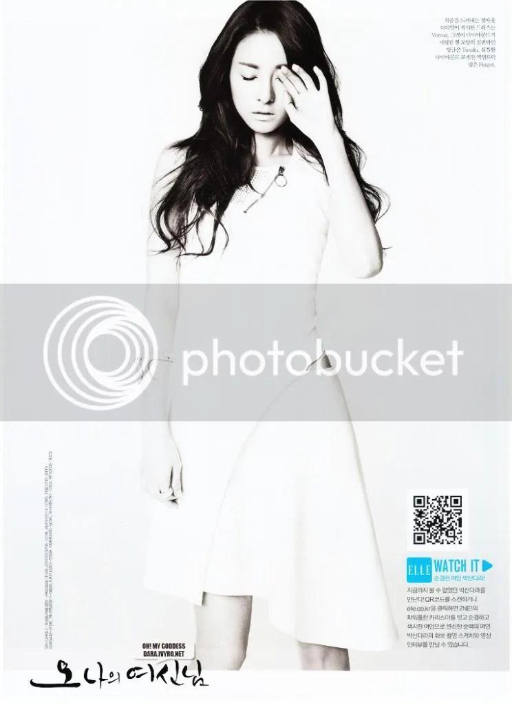 photo Dara2NE1ElleMagazineMarchIssue20133_zpsfb64252e.jpg