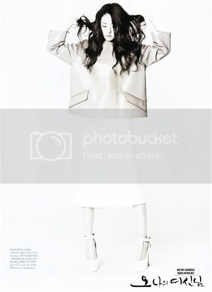 photo Dara2NE1ElleMagazineMarchIssue20136_zps1f5e8f73.jpg