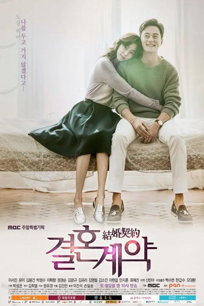 Imagini pentru Marriage Contract poster drama