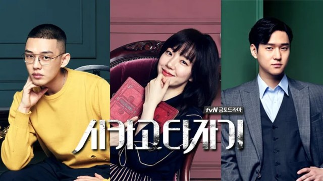 Image result for chicago typewriter poster