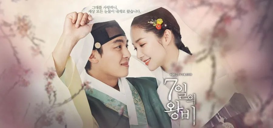 "Imagini pentru Yeon Woo Jin & Park Min Young in ""Seven Day Queen"" poster"