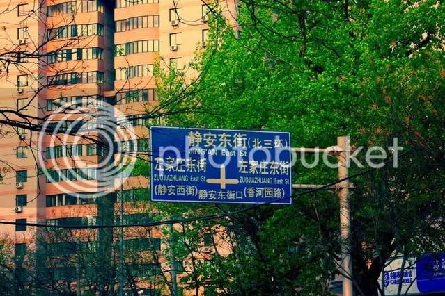 Jing'an, Peking
