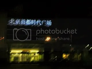 Peking Times Square