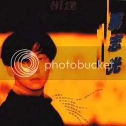 My mp3 collection: 蔣志光 - 相逢 走(1991)