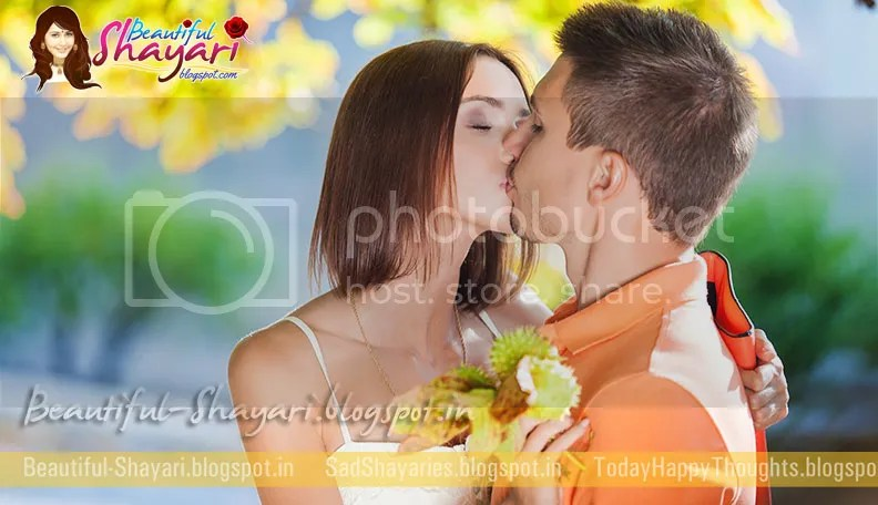 Beautiful Shayari blogspot com, hindi shayari