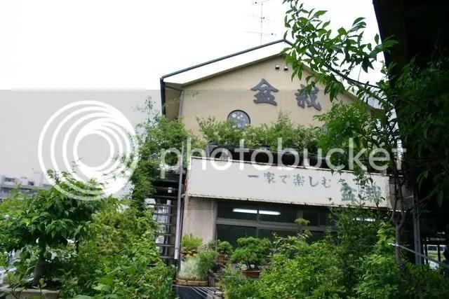 Kyoto Nursery 2