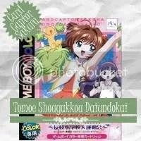 Card Captor Sakura - Tomoe Shougakkou Daiundokai